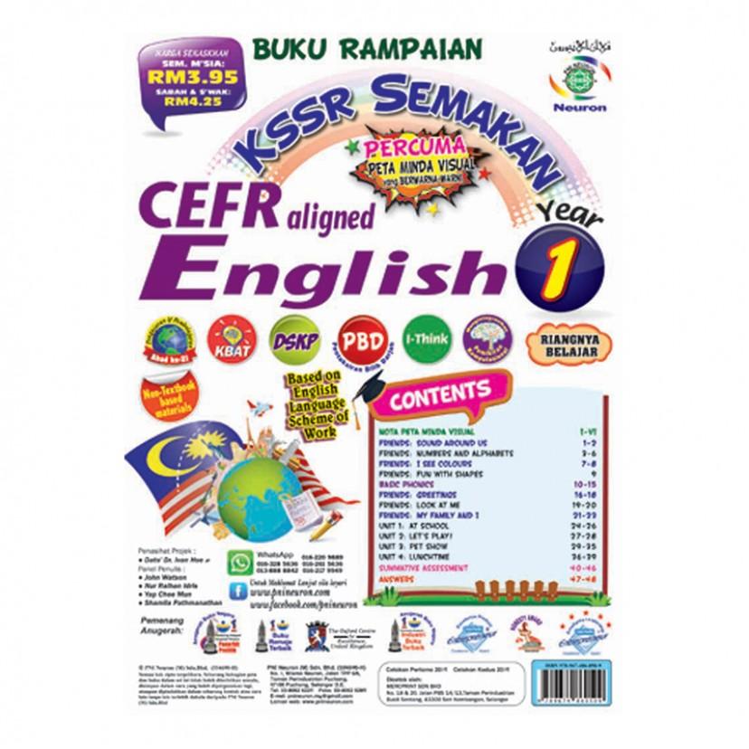 P1 BK RAMPAIAN SK ENG(CEFR)