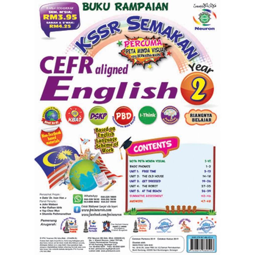 P2 BK RAMPAIAN SK ENG(CEFR)