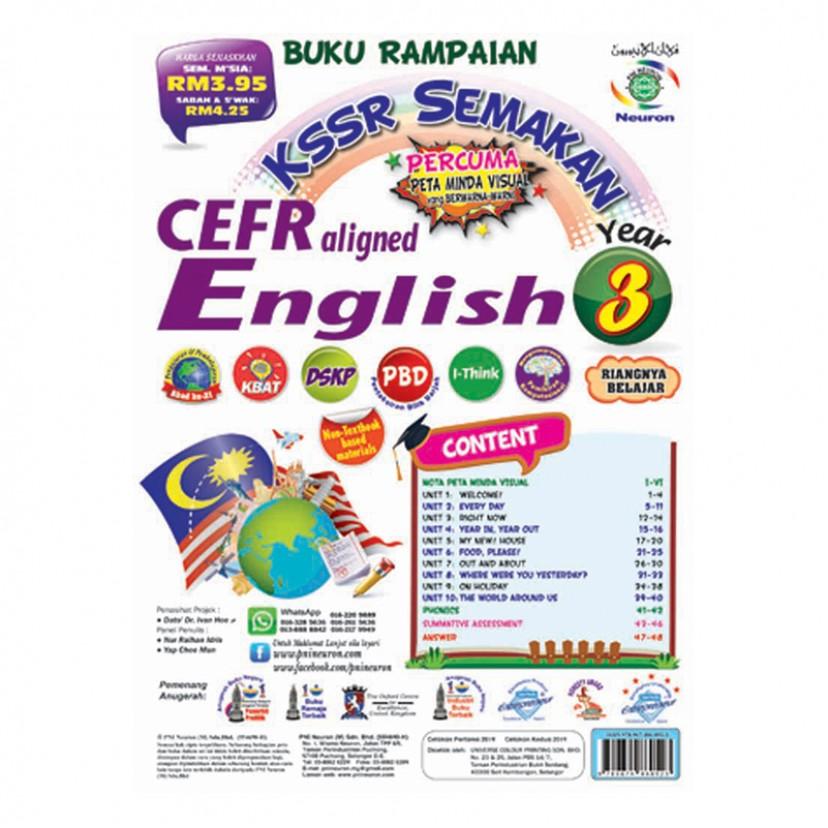 P3 BK RAMPAIAN SK ENG(CEFR)