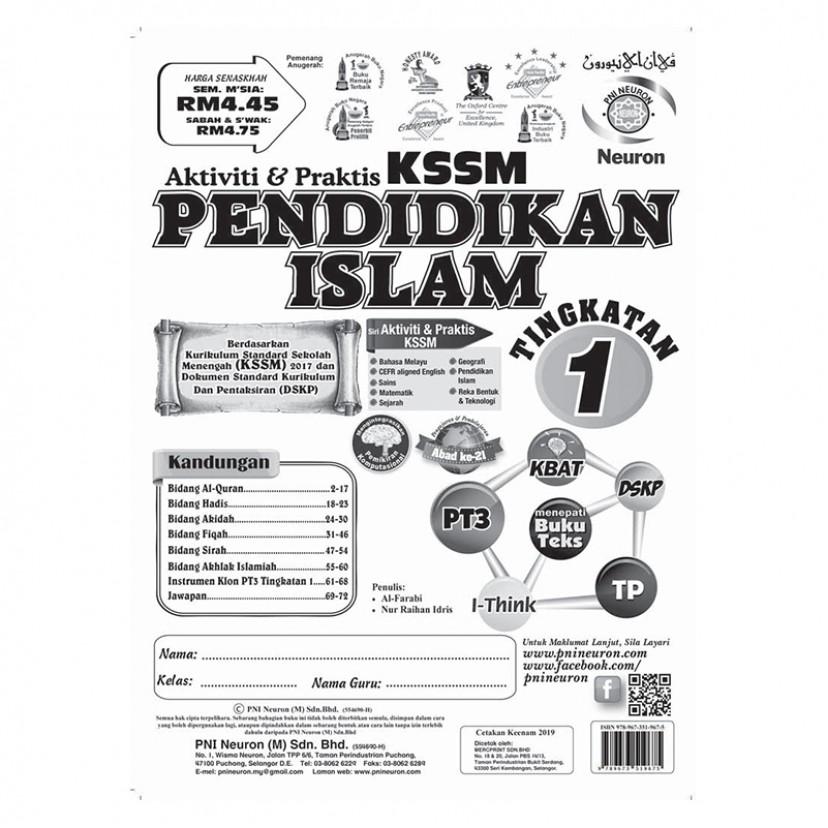 TINGKATAN 1 AKT&PRAK KSSM P ISLAM '17