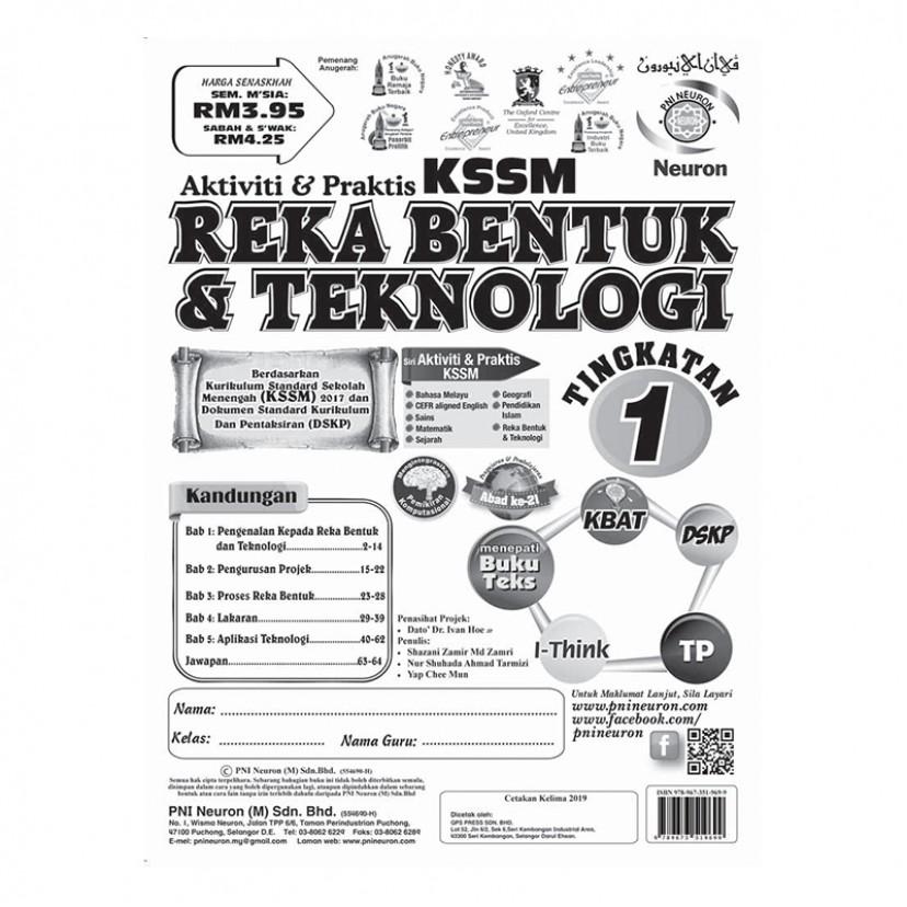TINGKATAN 1  AKT&PRAK KSSM REKA B&TEK '18