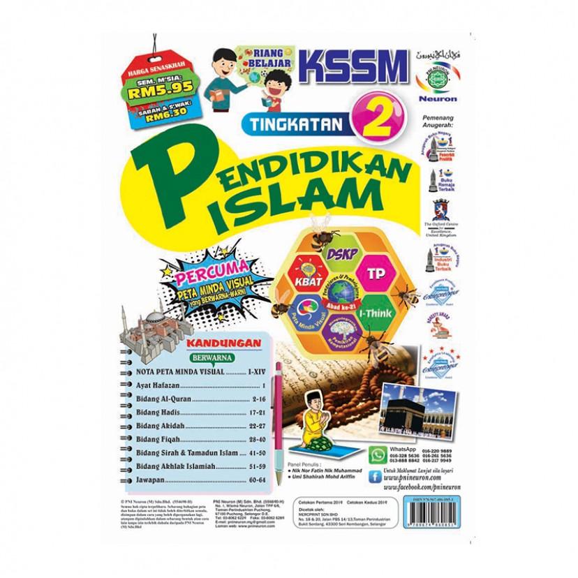 TINGAKATAN 2 RIANG BELAJAR KSSM P ISLAM '19
