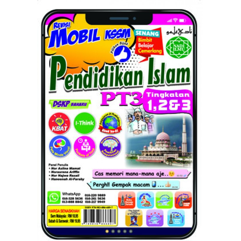 TINGKATAN 1-3 REVISI MOBIL PT3 PENDIDIKAN ISLAM