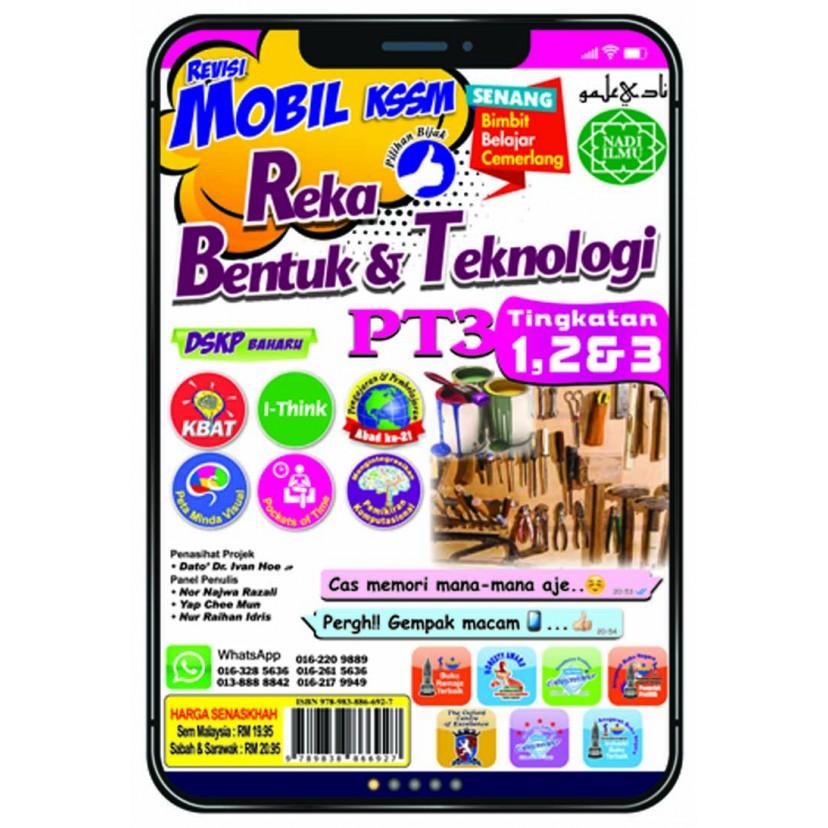 TINGKATAN 1-3 REVISI MOBIL PT3 REKA BENTUK & TEKNOLOGI