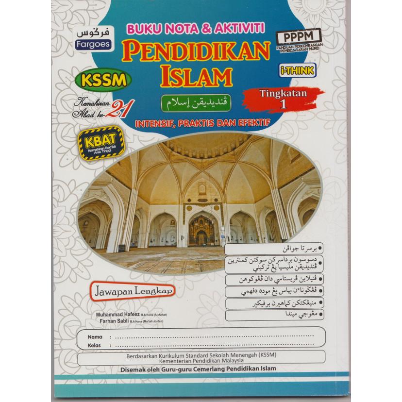 Buku Nota dan Aktiviti Pendidikan Islam Tingkatan 1