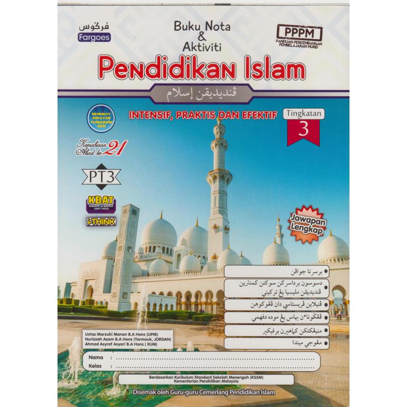 Buku Nota dan Aktiviti Pendidikan Islam Tingkatan 3 ( PT3 )
