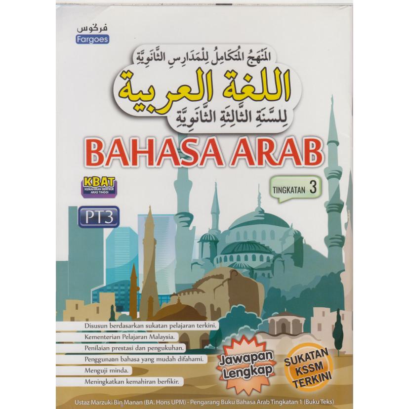 Buku Aktiviti Bahasa Arab Tingkatan 3 ( PT3 )