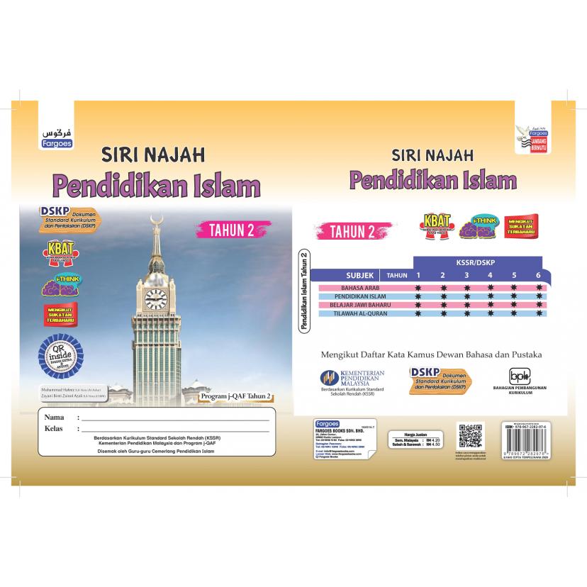 Siri Najah Pendidikan Islam Tahun 2