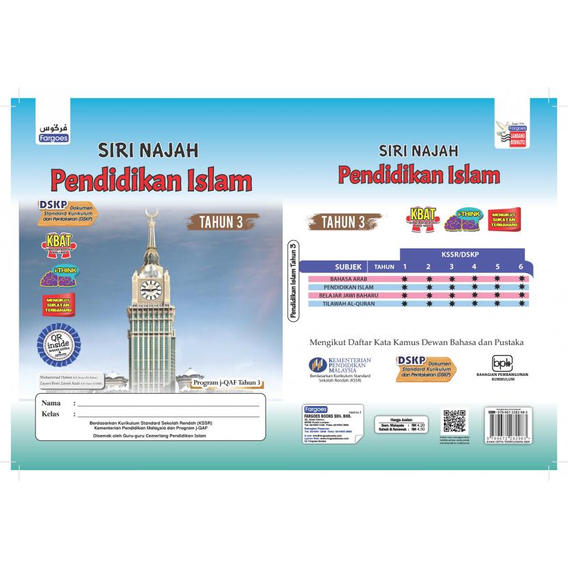 Siri Najah Pendidikan Islam Tahun 3