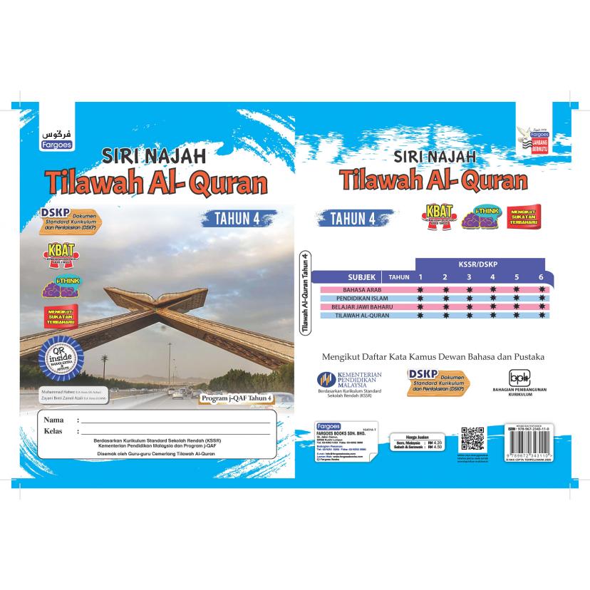 Siri Najah Tilawah Al-quran Tahun 4