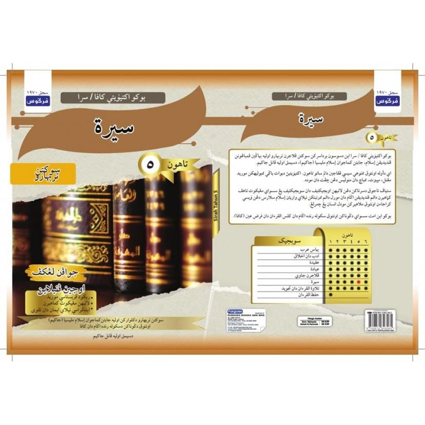 Buku Aktiviti KAFA/SRA SIRAH TAHUN 5
