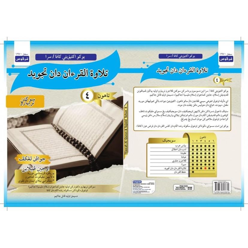 Buku Aktiviti KAFA/SRA TILAWAH AL QURAN TAHUN 4