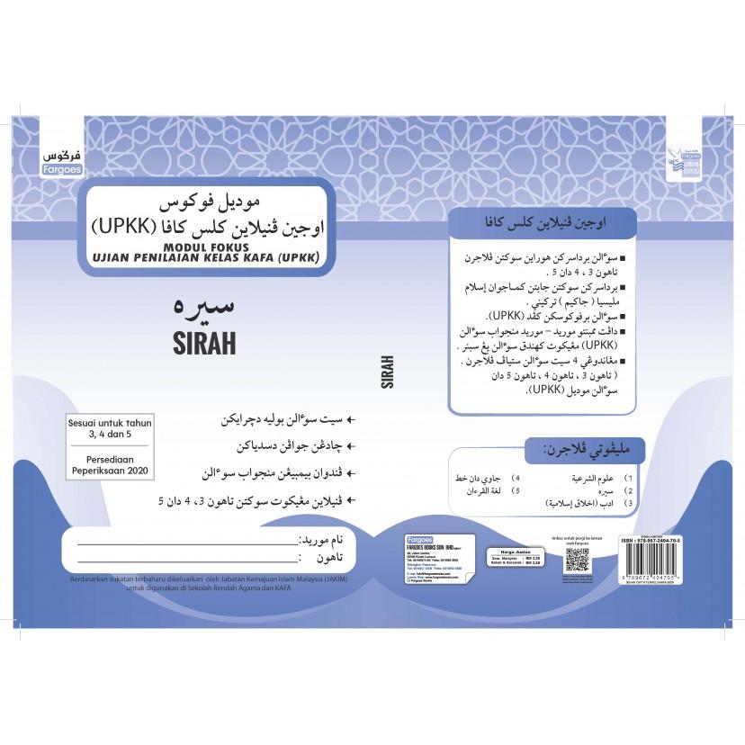 Set Modul Fokus UPKK SIRAH