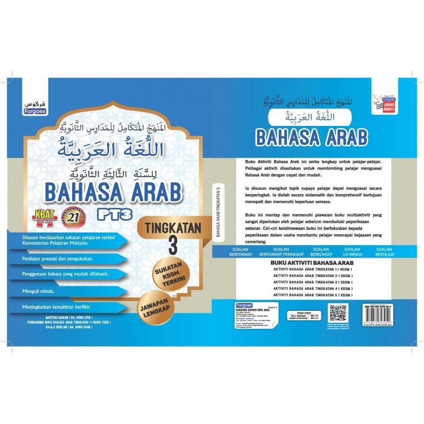 BUKU AKTIVITI BAHASA ARAB PT3 TINGKATAN 3