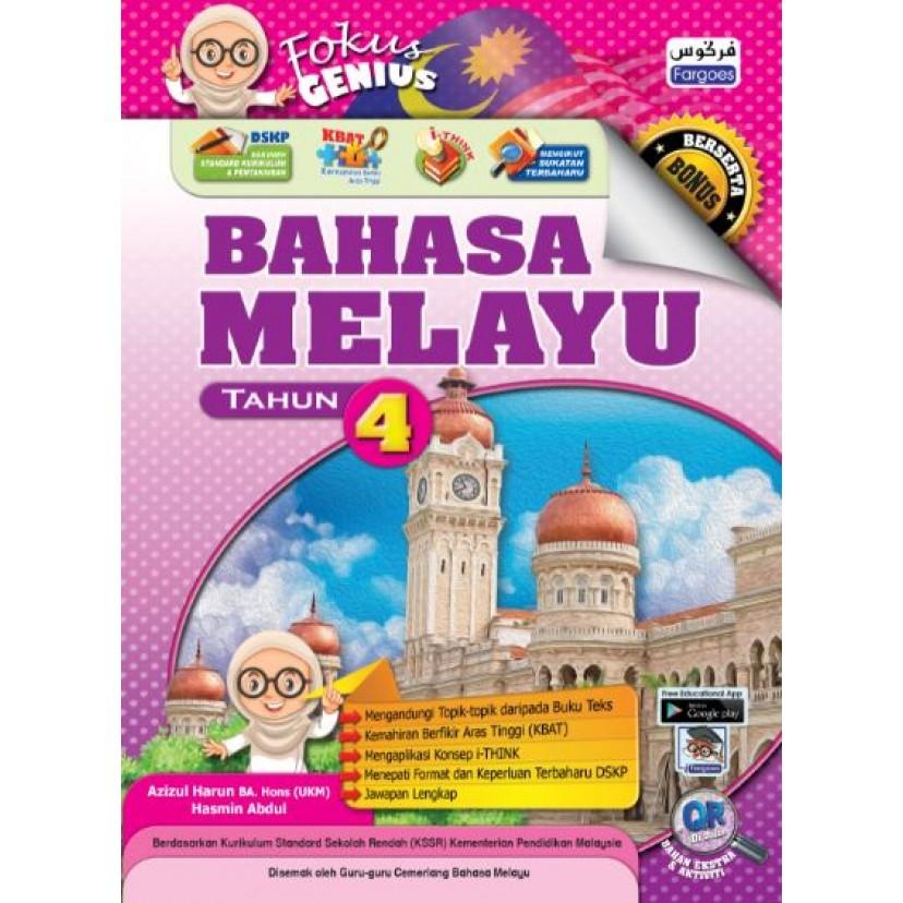 Fokus Genius Bahasa Melayu (Tahun 4)