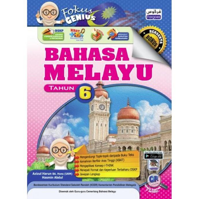 Fokus Genius Bahasa Melayu (Tahun 6)