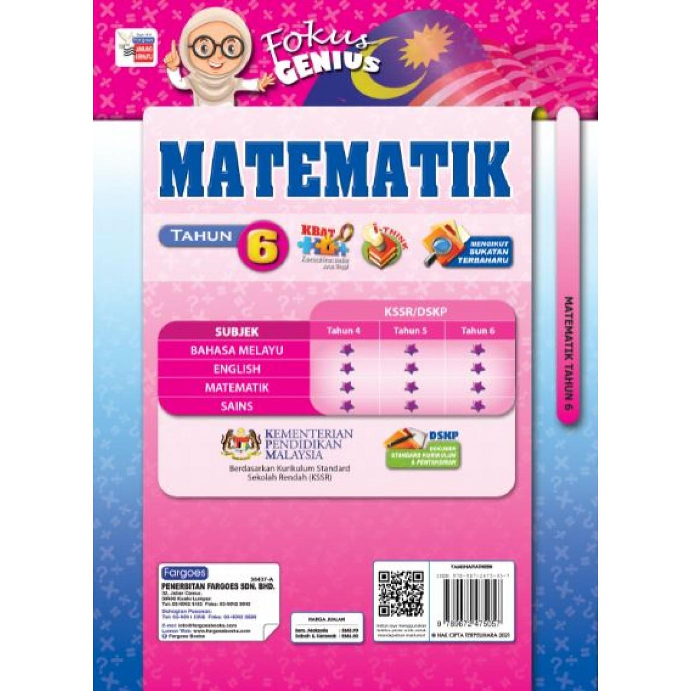 Fokus Genius Matematik (Tahun 6)