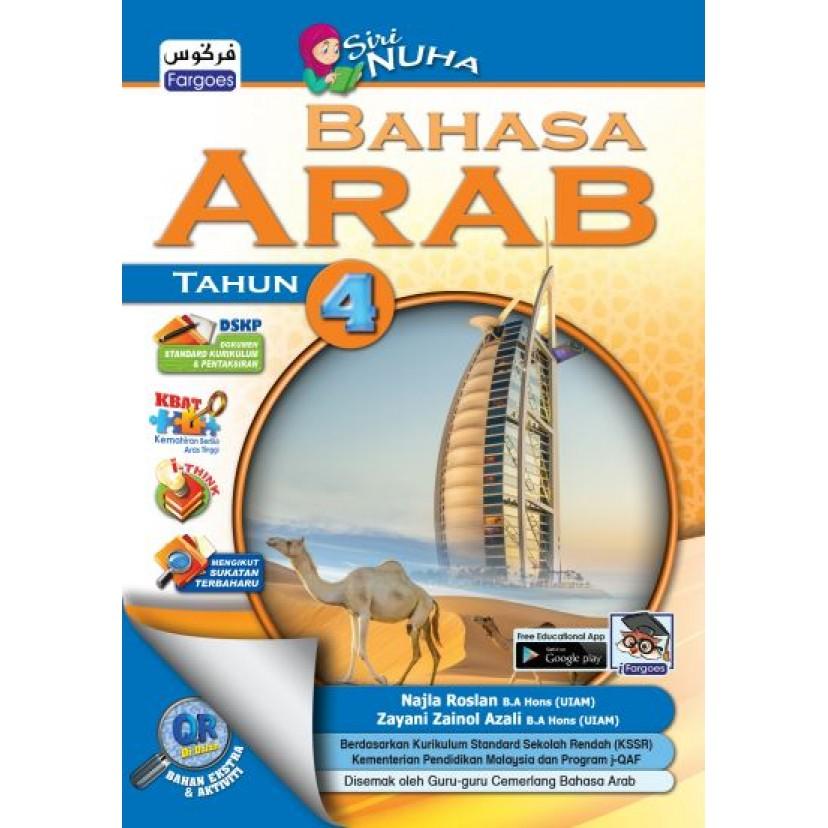 Siri Nuha Bahasa Arab (Tahun 4)