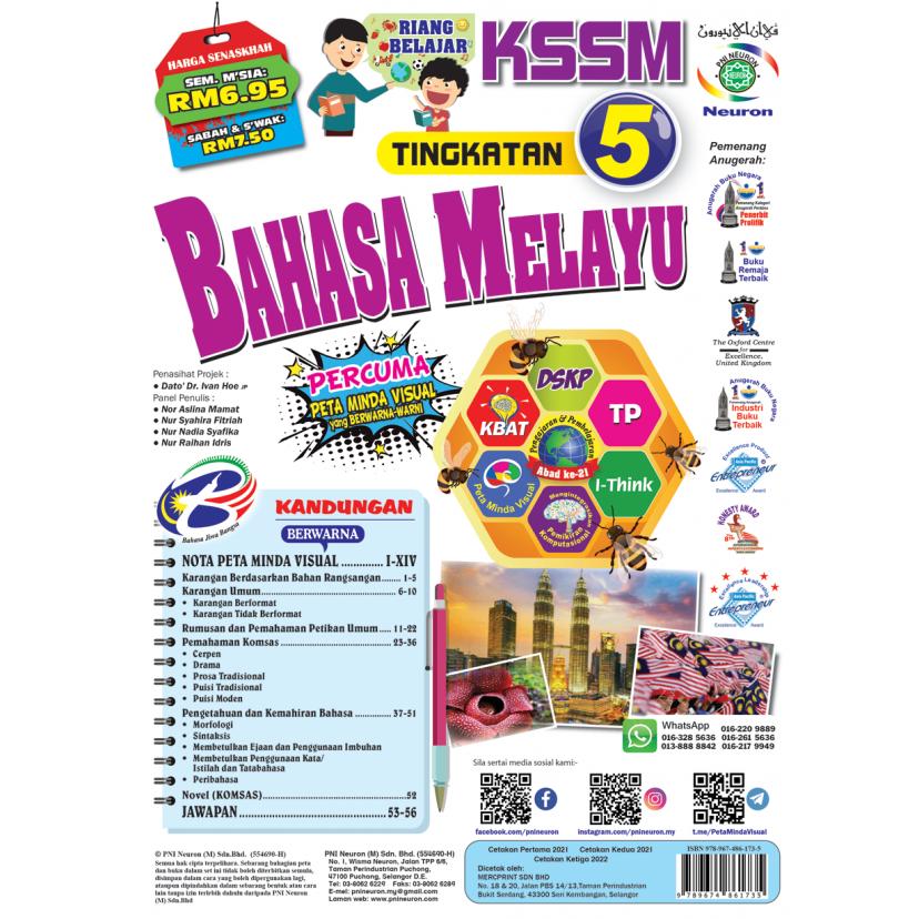 Riang Belajar KSSM Bahasa Melayu Tingkatan 5