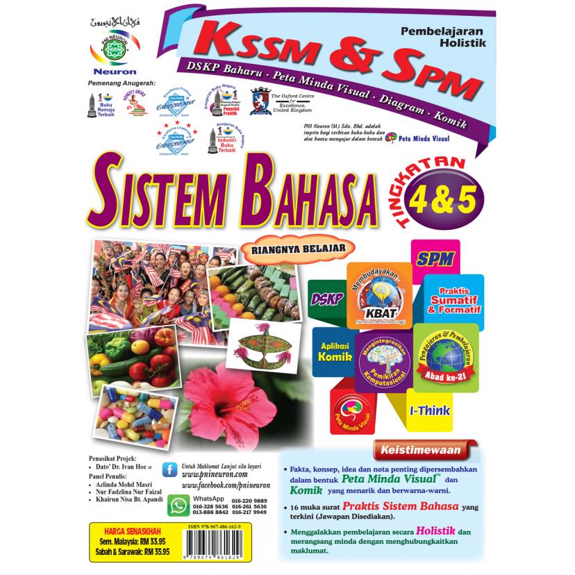 Pembelajaran Holistik KSSM & SPM Sistem Bahasa Tingkatan 4 & 5