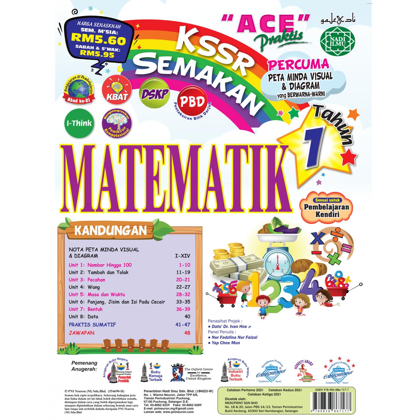 Ace Praktis KSSR Semakan Matematik Tahun 1