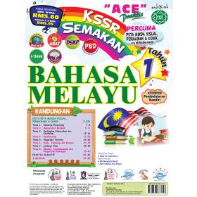 Ace Praktis KSSR Semakan Bahasa Melayu  Tahun 1