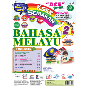 Ace Praktis KSSR Semakan Bahasa Melayu Tahun 2