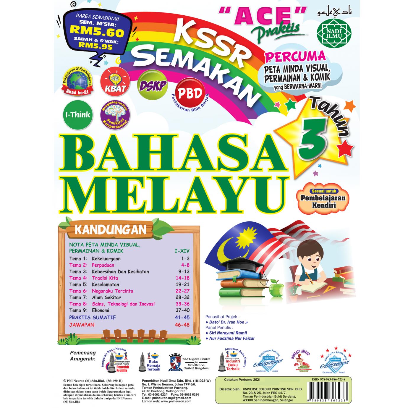 Ace Praktis KSSR Semakan Bahasa Melayu Tahun 3
