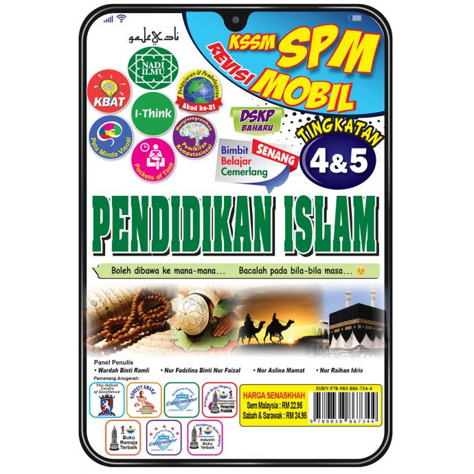 Revisi Mobil KSSM & SPM Pendidikan Islam Tingkatan 4&5