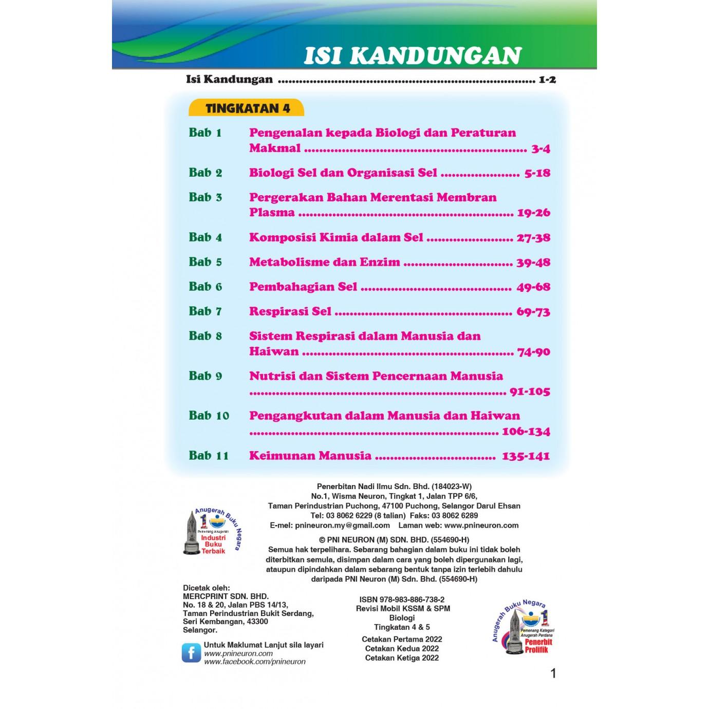 Revisi Mobil KSSM & SPM Biologi Tingkatan 4&5