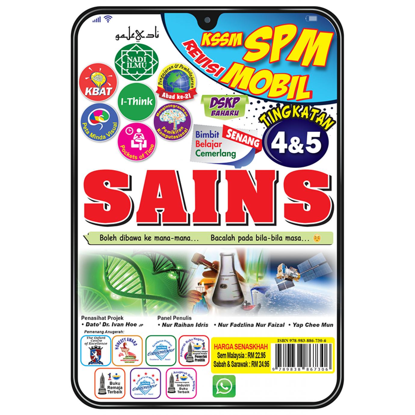Revisi Mobil KSSM & SPM Sains Tingkatan 4&5
