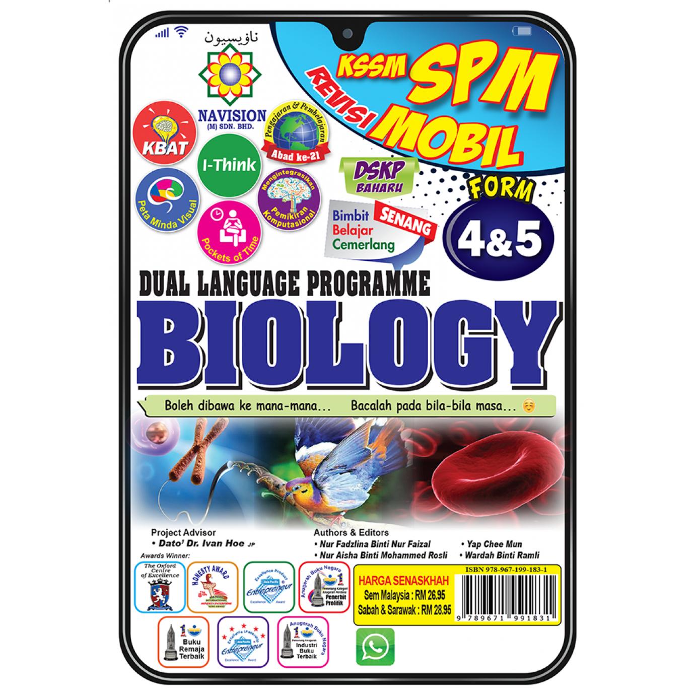 Revisi Mobil KSSM & SPM Biology (DLP) Form 4&5